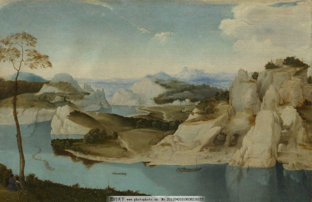 山川河流 风景油画 油画 欧洲油画 珍藏 壁画 精品 装饰画 美术 精美