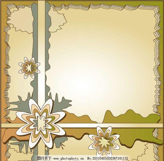 抽象花卉边框矢量素材 抽象 花卉 花纹 花边 花朵 几何 形状 古典