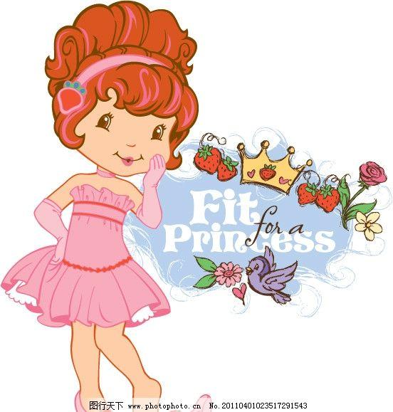 草莓女孩穿鞋子图片_儿童幼儿