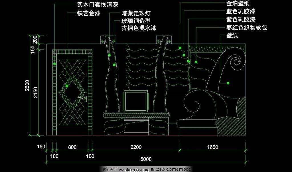 ktv包厢cad设计素材 图纸 平面图 装修 装饰 娱乐 音响