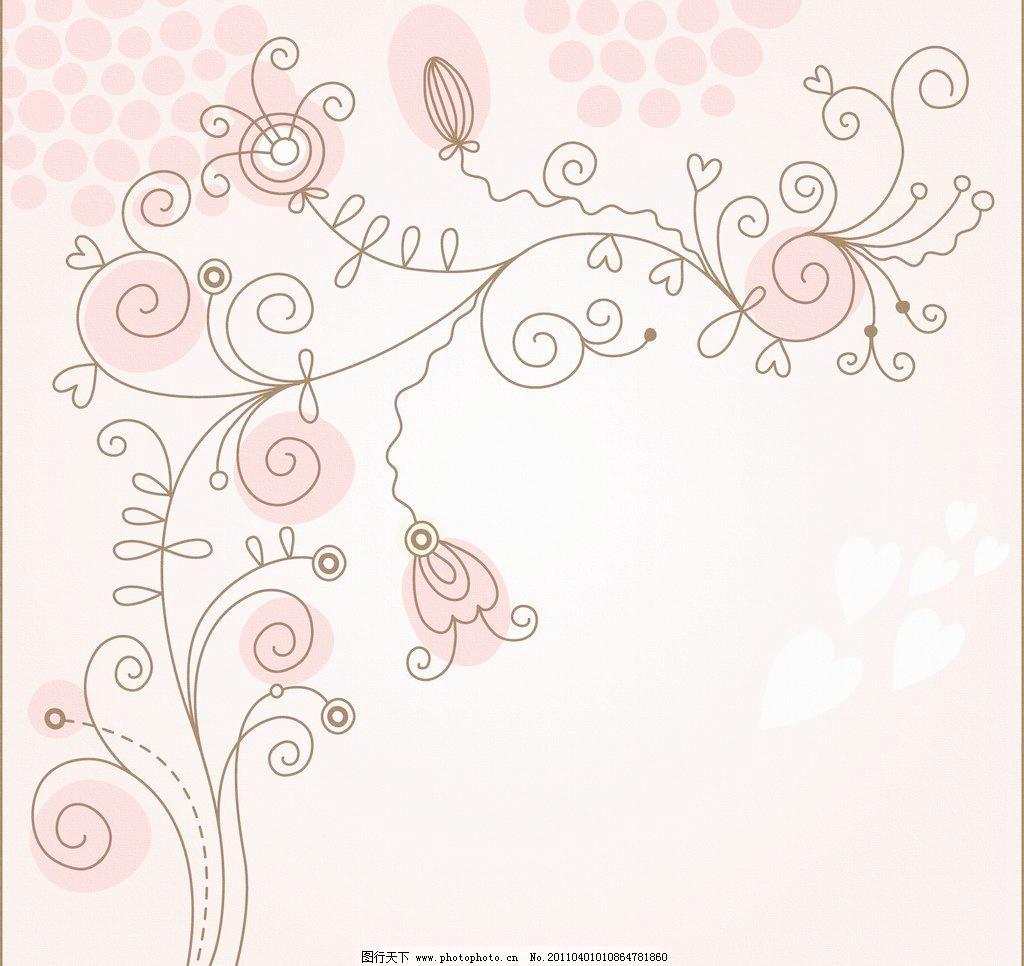 布纹 底纹 底纹边框 复古 古典风格背景 欧式花纹墙纸布纹设计素材 欧