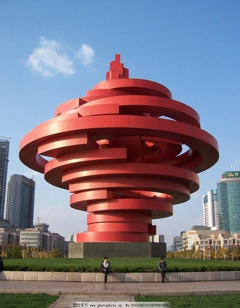 五四广场图片,五月的风 城市雕塑 青岛风光 国内旅游
