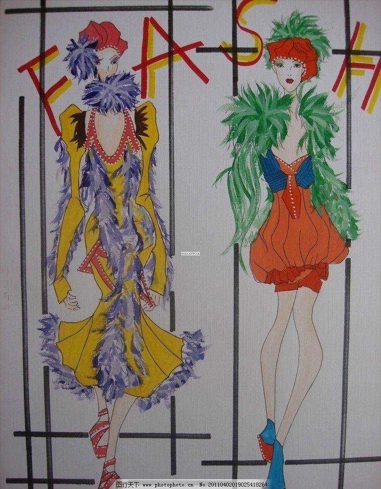 创意服装 手绘时装效果图 手绘人物 女人 美女 鞋子 高跟鞋 绘画书法