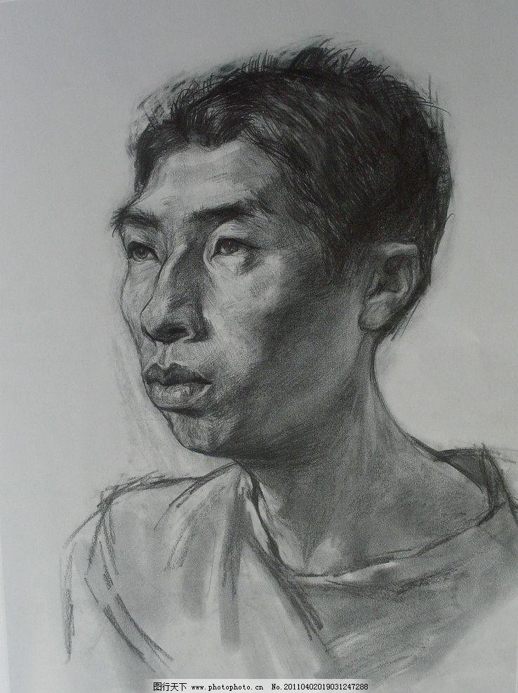 素描肖像 素描 中国美术学院优秀作品
