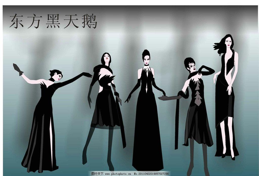 时装秀 服装秀 手绘时装效果图 手绘人物 女人 美女 礼服 绘画书法