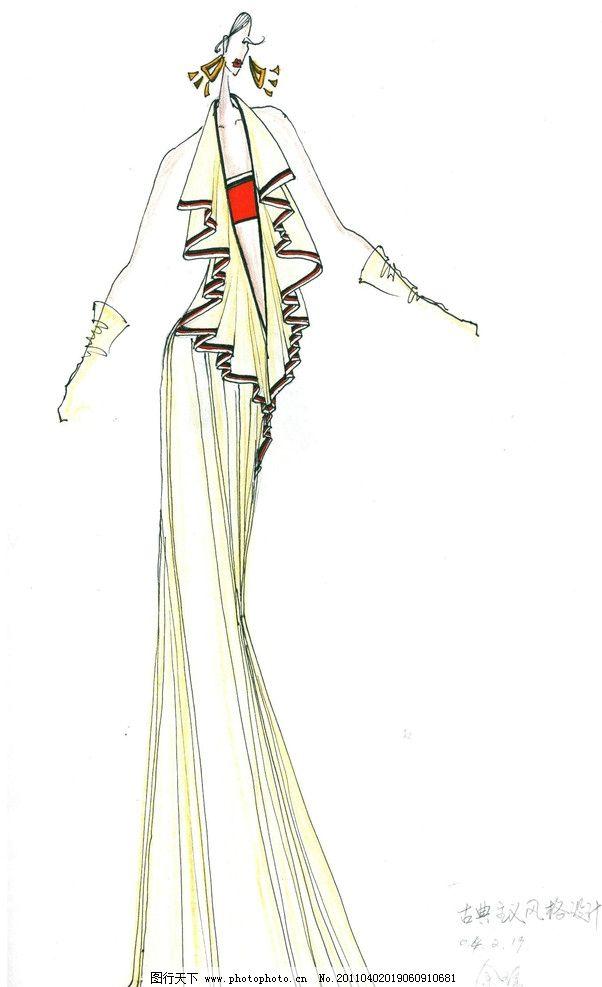 时装画 时装效果图 服装画 服装效果图 手绘时装画 手绘服装效果图