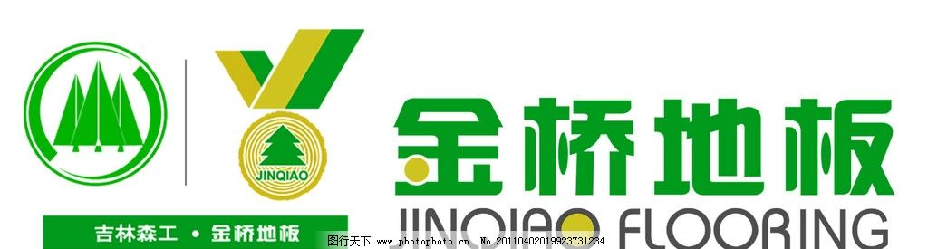 吉林森工 金桥地板 金桥地板标识 企业logo 标识矢量 企业logo标志
