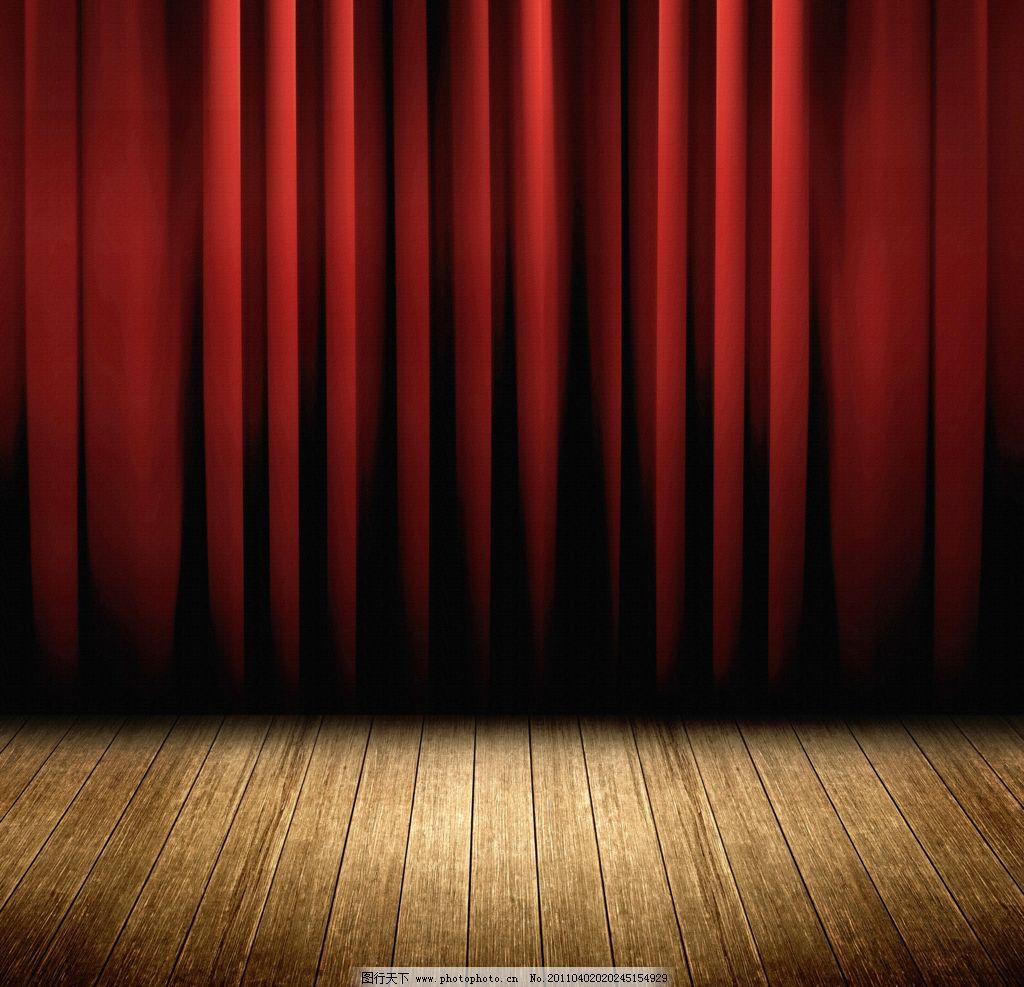 红色地板窗帘效果图现代简约窗帘效果图配灰色地板图片14