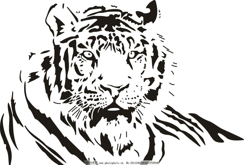 老虎 虎头 矢量 野生动物 生物世界 cdr