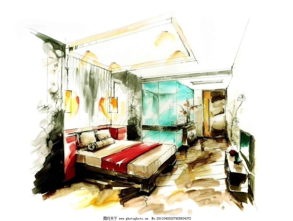 室内设计 手绘室内设计