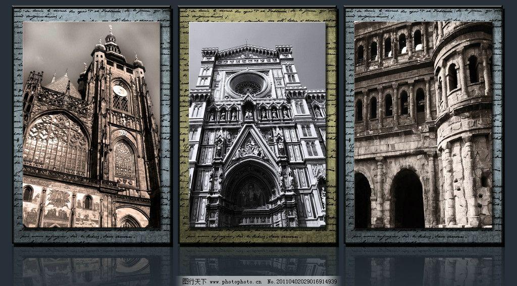 欧式建筑 建筑 古建筑
