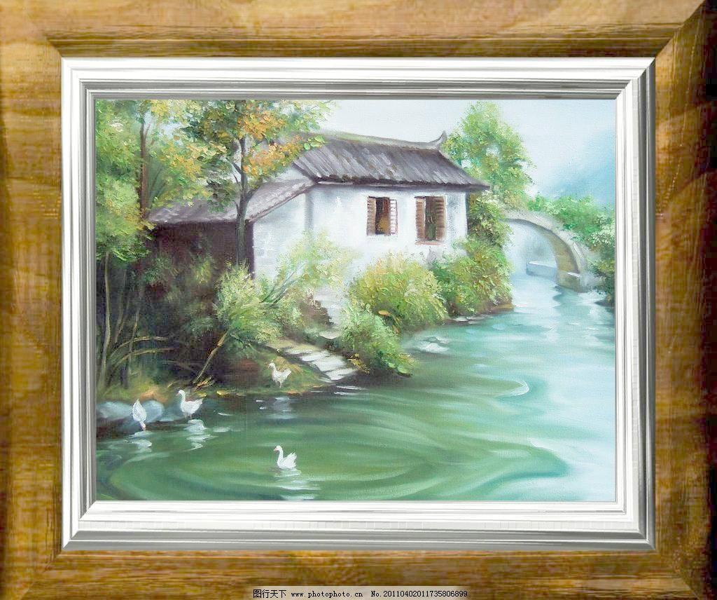 树木 水乡 江南小景设计素材 江南小景模板下载 江南小景 美术 油画