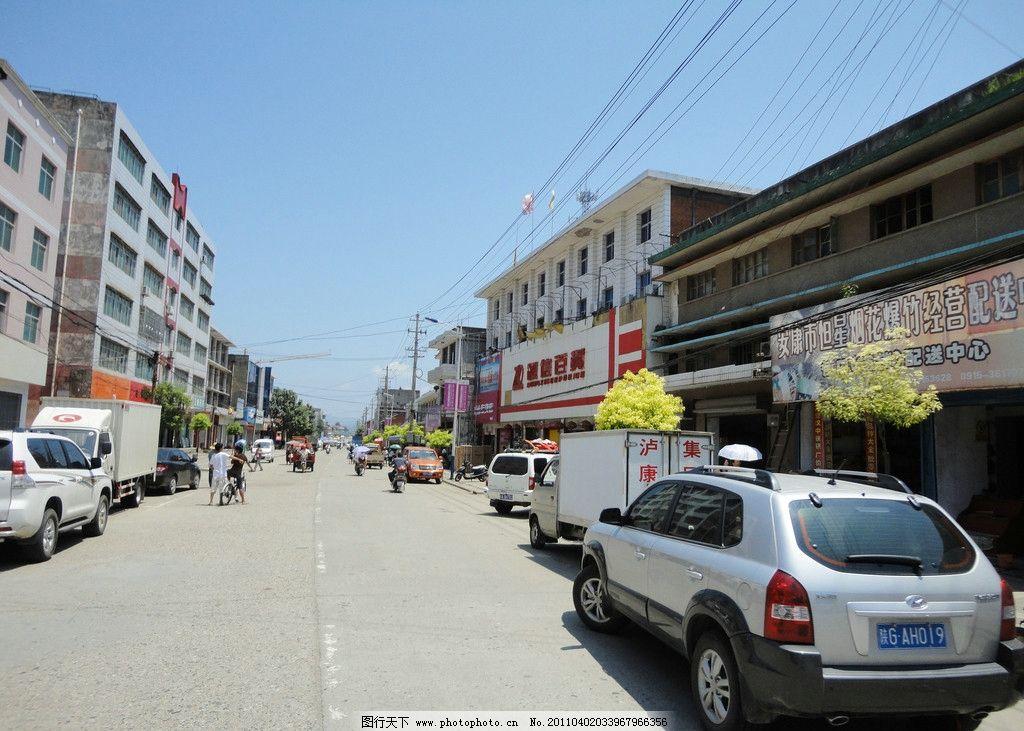 陕西省安康市恒口镇 风光摄影图片 路 道路 小镇 建筑景观 自然景观
