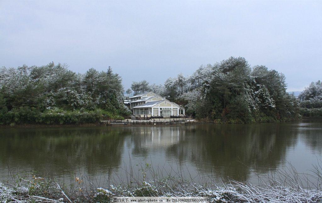 融雪 梦幻雪景 唯美山水 武夷 学院风光 校园 美景 湖 摄影