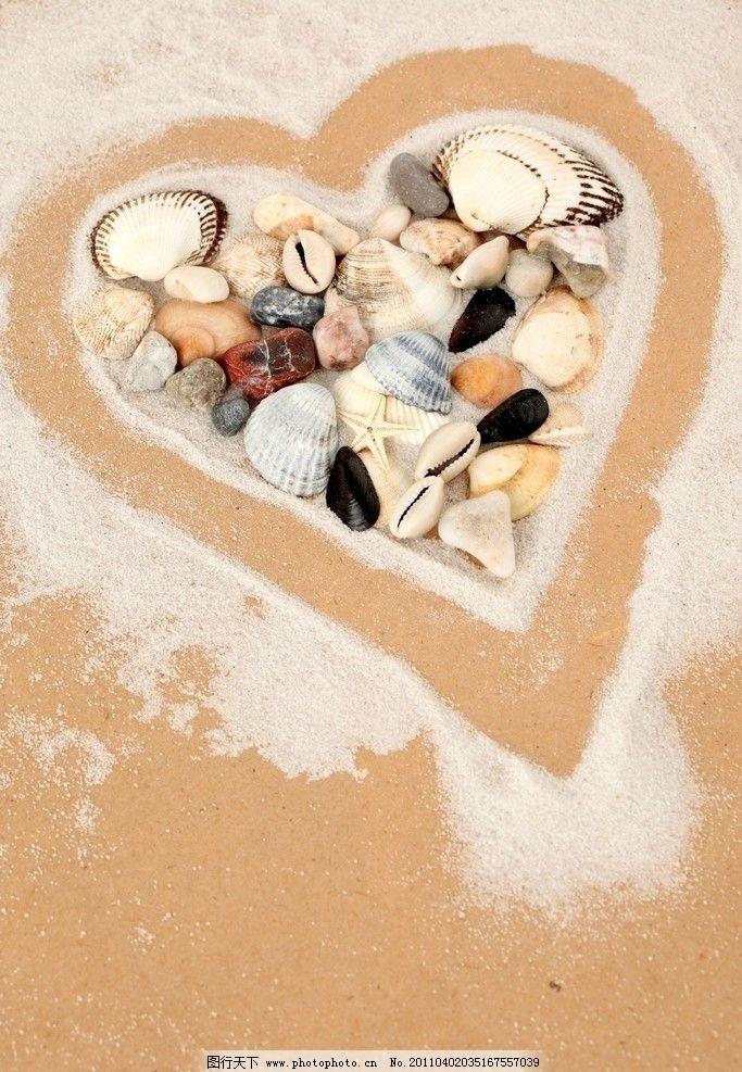 沙滩爱心贝壳 沙滩 海滩 爱心 贝壳 海螺 海洋生物 生物世界 摄影 300