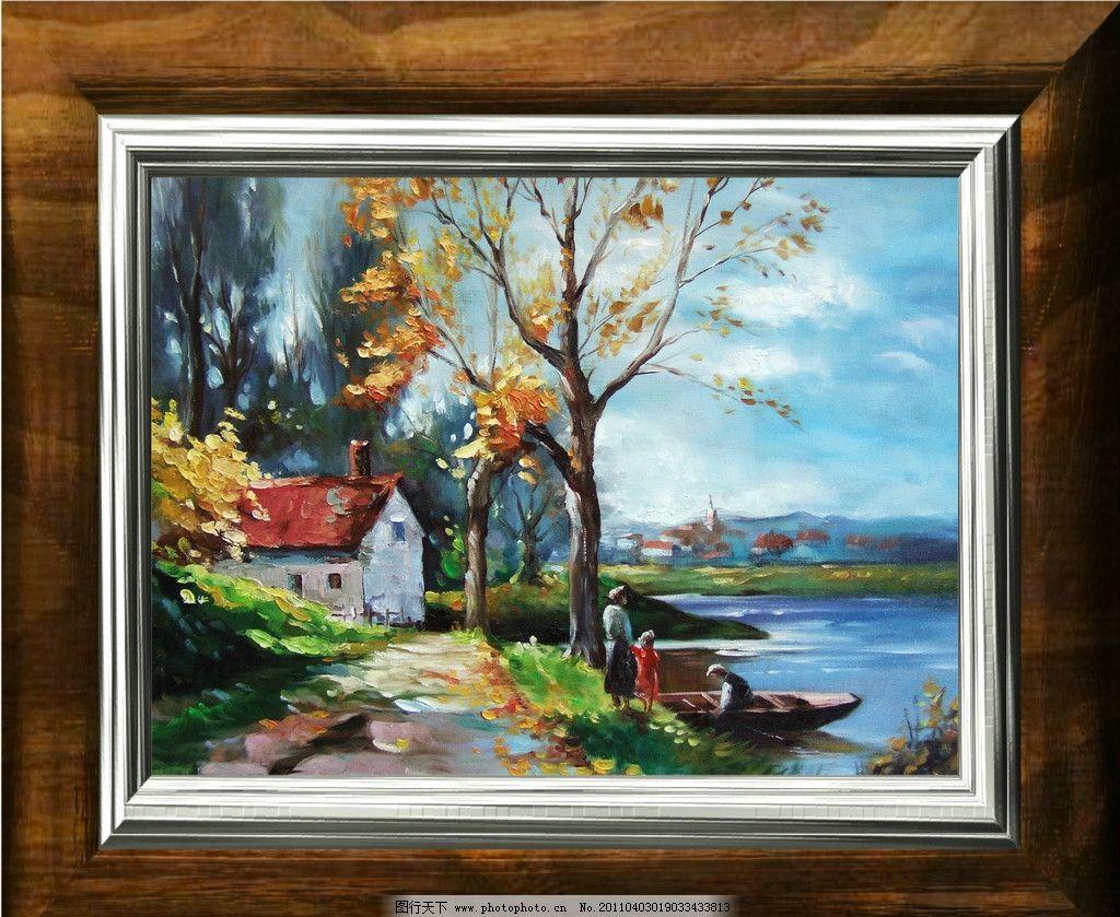 秋意浓 美术 绘画 水彩画 风景 河流 河滩 树木 树林 村庄 房屋 人物