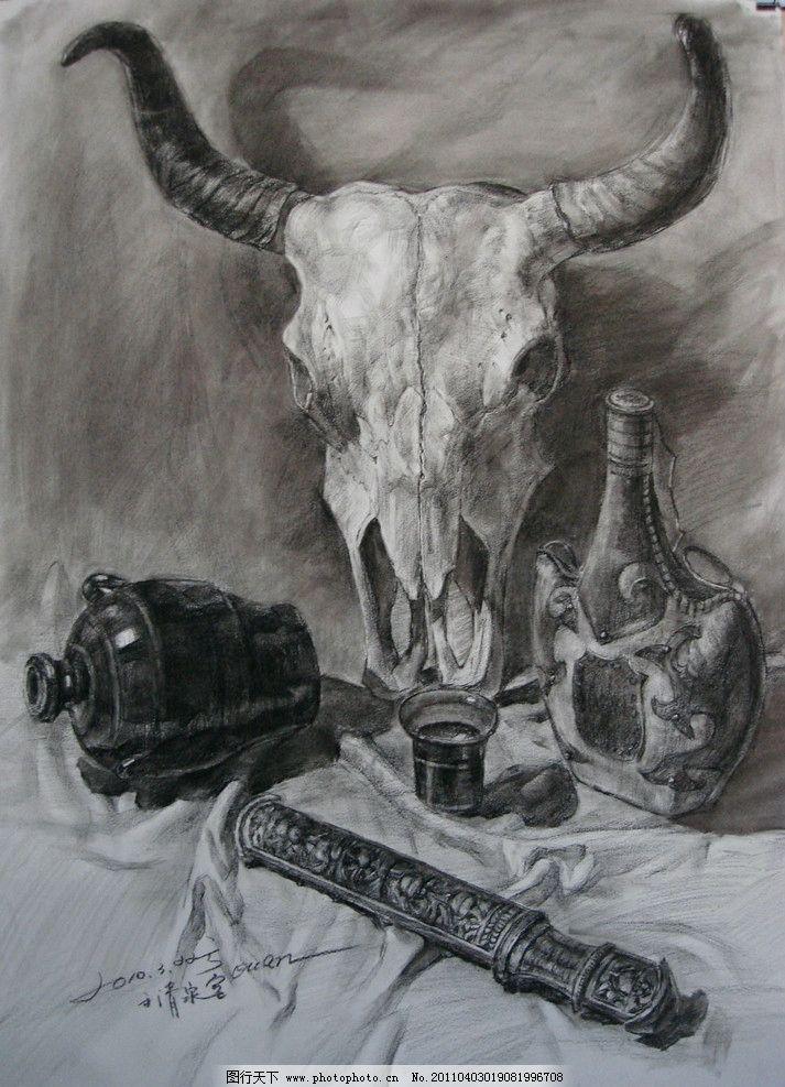 素描静物 羊头 瓶子 酒瓶