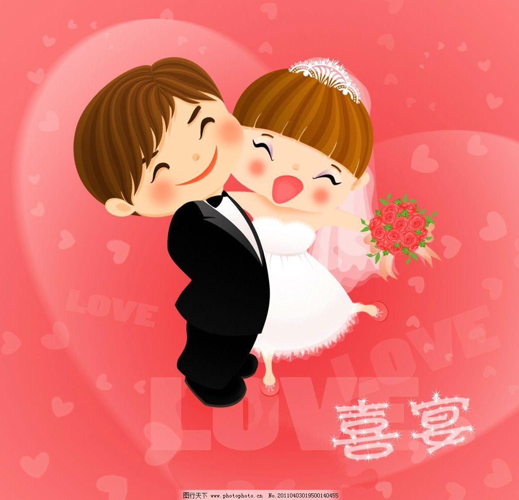 结婚喜帖 可爱娃娃 婚纱 其他 节日素材 源文件 300dpi psd