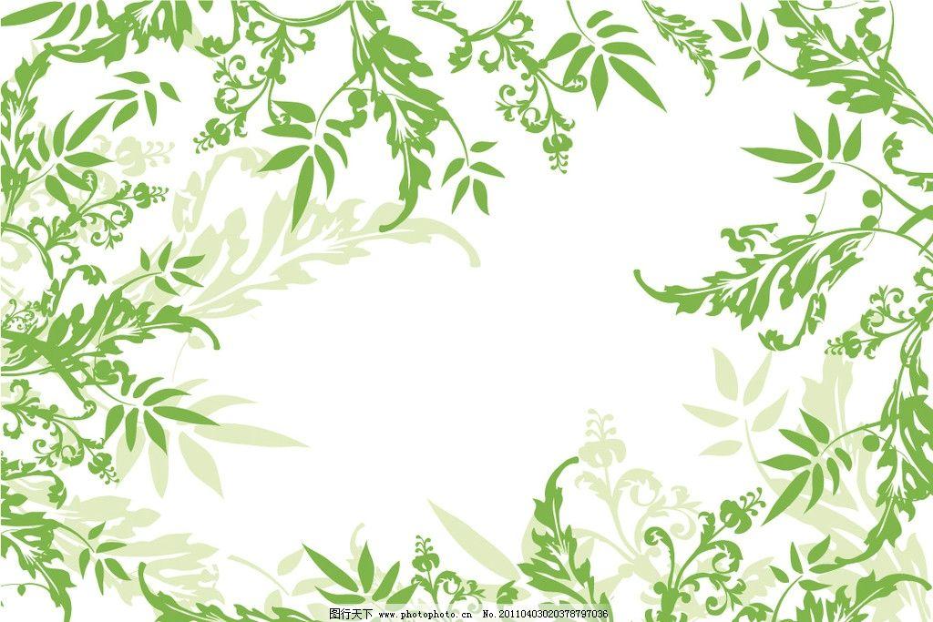 绿色藤类植物矢量素材 藤蔓 藤类 植物 绿叶 叶子 缠绕 动感 线条