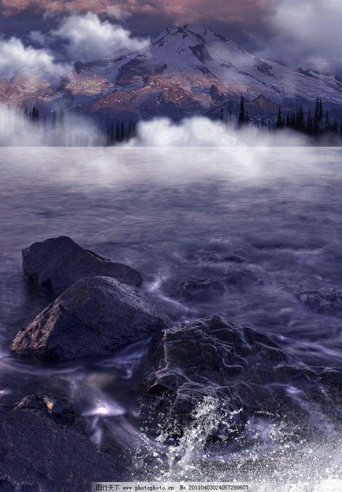 自然风景 玄幻的背景 石头 白烟 远处的山群