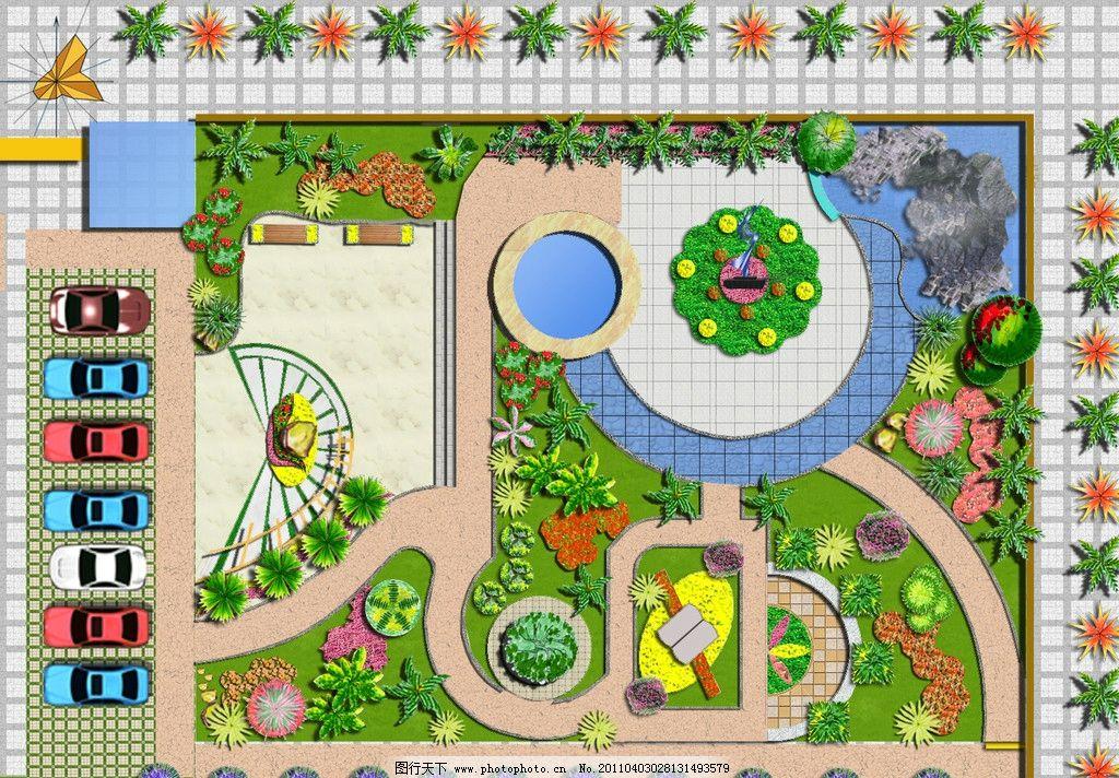游园景观设计彩平图图片