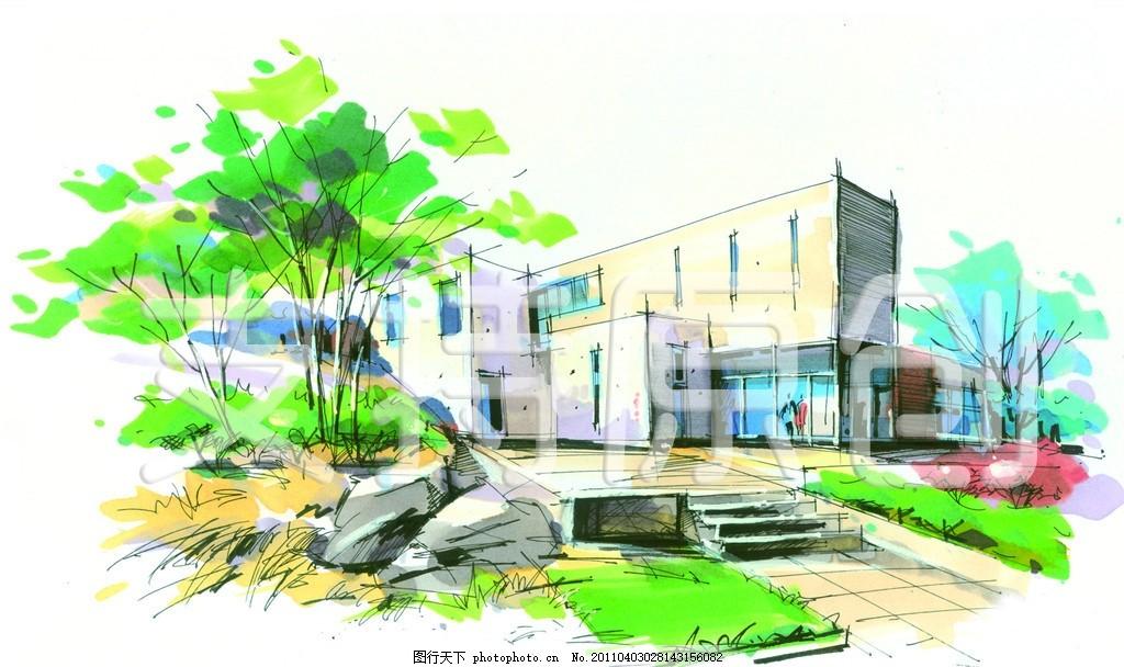 手绘 景观效果图 景观设计 树 小草 台阶 石头 楼盘设计 行人