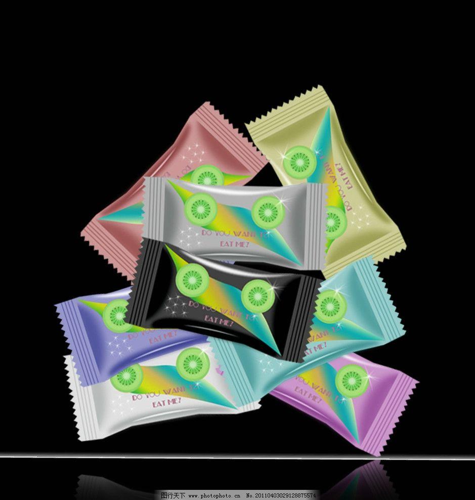 糖果包装 糖 模型 五颜六色 源文件 psd分层素材 可爱 精致 包装素材