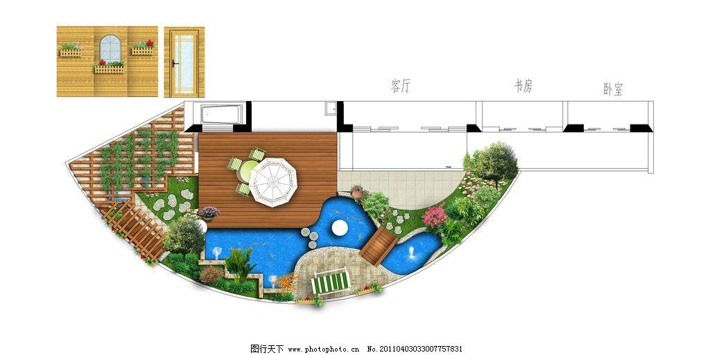 别墅花园图 庭院 平面图 树 私家花园 小庭院 景观设计 屋顶花园