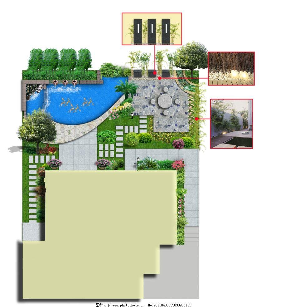别墅花园 庭院 私家花园 小庭院 景观设计 屋顶花园 源文件