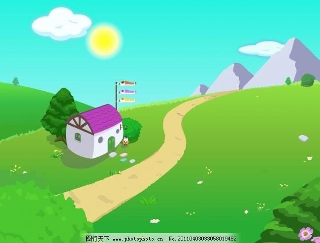 风景 草丛 草地 场景 窗户 动画场景 房子 花 蓝天 太阳 蓝天