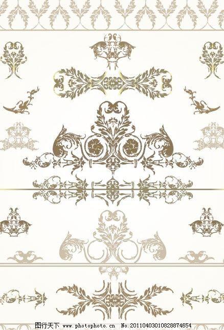 欧式花纹花边 边框 传统 底纹 底纹边框 对花 古典 欧式花纹花边矢量