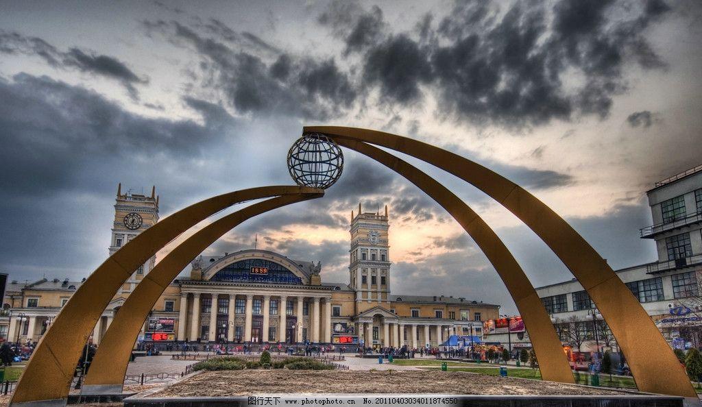乌克兰风光 风景 高清 国外旅游 摄影 欧式建筑 街道 广场 雕塑