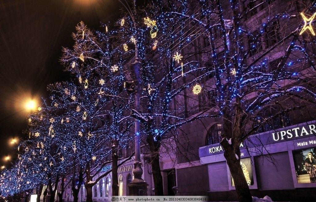 乌克兰风光 风景 高清 国外旅游 摄影 欧式建筑 夜景 树灯