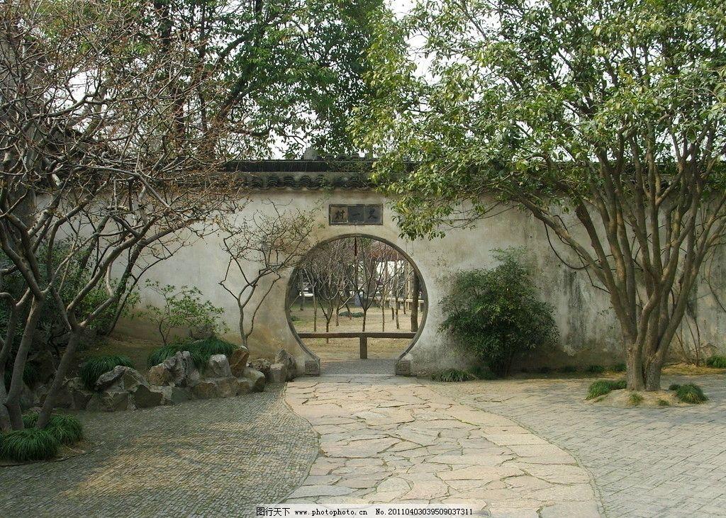 苏州园林 园林 园林拱门 园林景观 留园 苏州 园林建筑 建筑园林 摄影