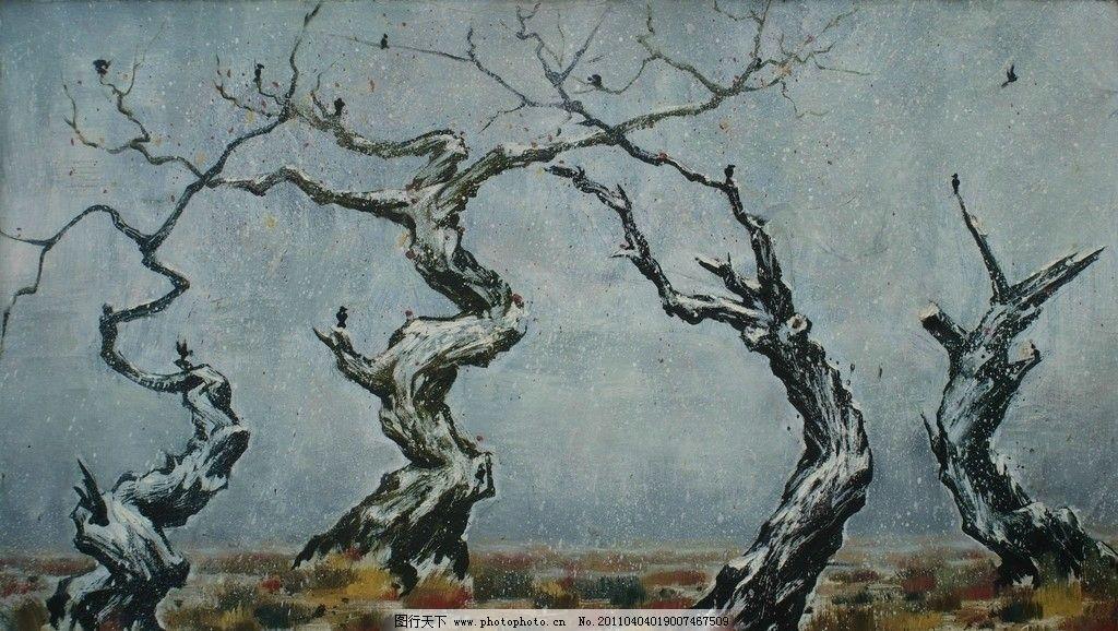 写意油画 抽象 风景油画 树木 石头沙漠 精美绘画 手绘 凄凉