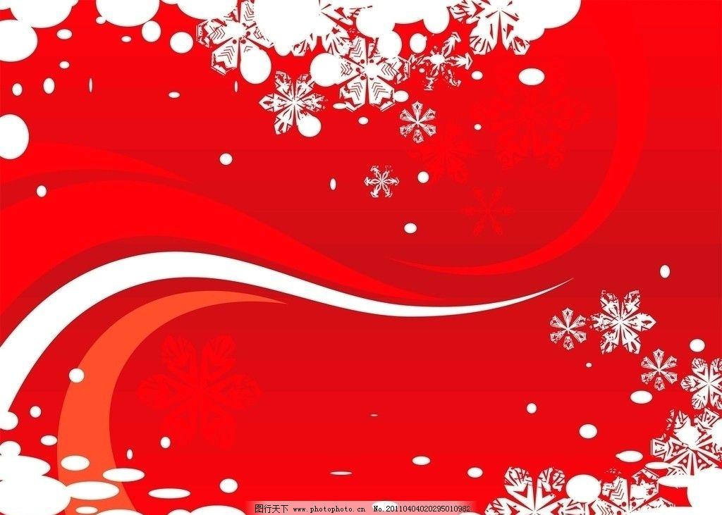 雪花 条纹 红色 背景图 背景底纹 底纹边框 设计 72dpi jpg