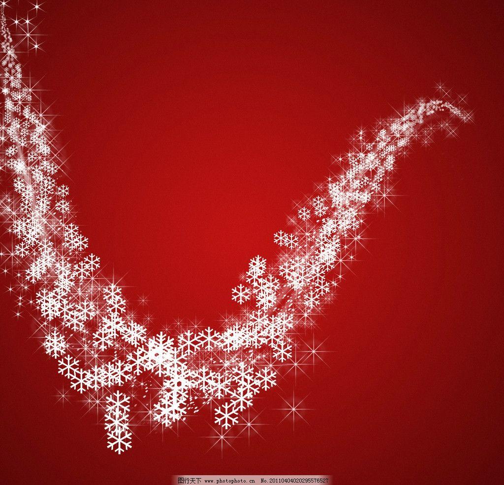 圣诞节 雪花 粒子图片_背景底纹_底纹边框_图行天下