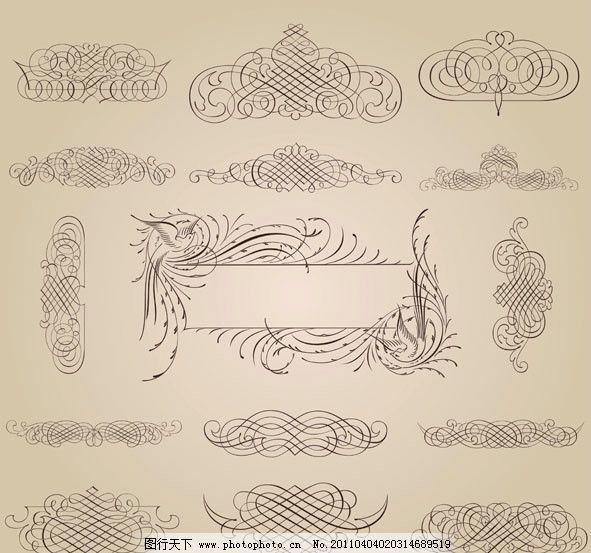 古典花纹花边矢量素材 角花 对花 装饰花 欧式 传统 底纹 边框