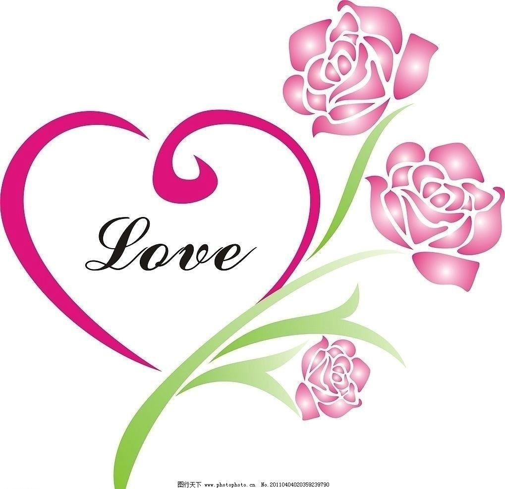 爱心 玫瑰 love 花边花纹 底纹边框 设计 72dpi jpg