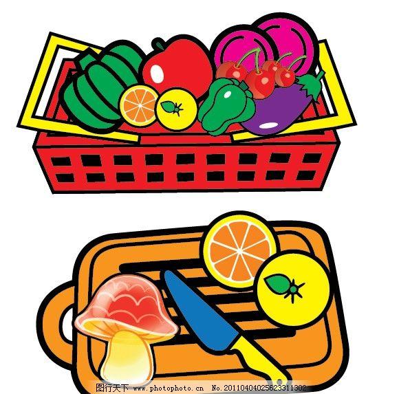 卡通蔬菜 卡通水果 刀子