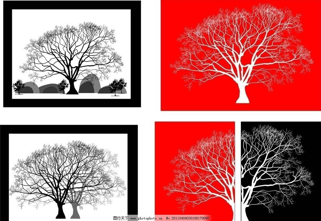 大树剪纸步骤图解