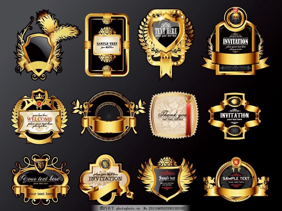 lable 欧式标签 金色花纹 金色花边 金色边框 欧式花纹 欧式花边 黑色