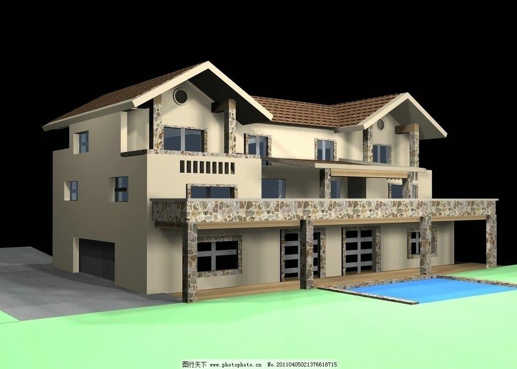 别墅3d室外模型图片