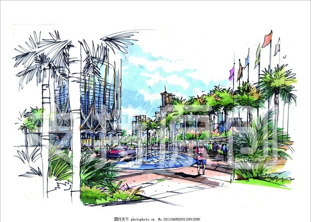 手绘 景观效果图 景观设计 椰子树 小草 盆栽 喷泉 小车 人物 高楼