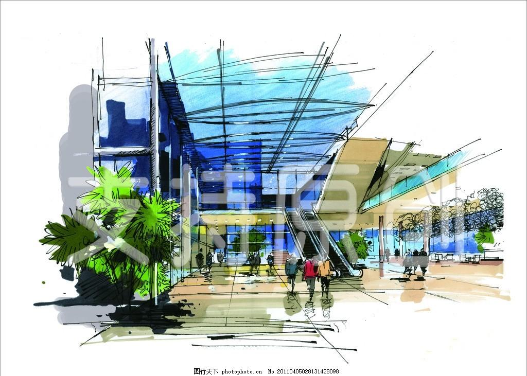 手绘 车站效果图 建筑设计