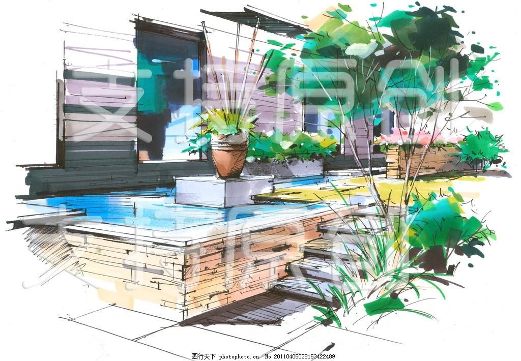 手绘 别墅设计 景观设计