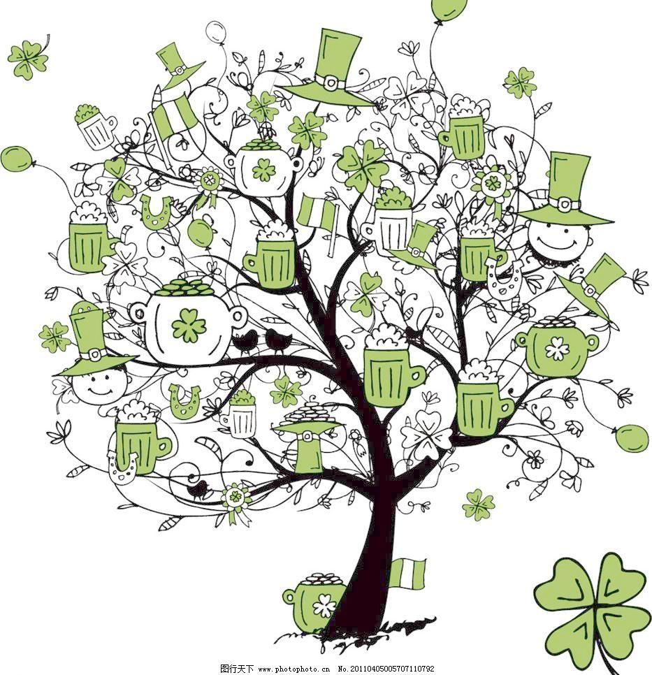 卡通啤酒花纹树图片