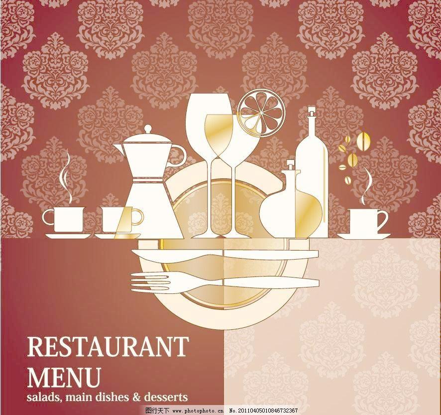 欧式花纹底纹 餐厅菜单封面矢量图片