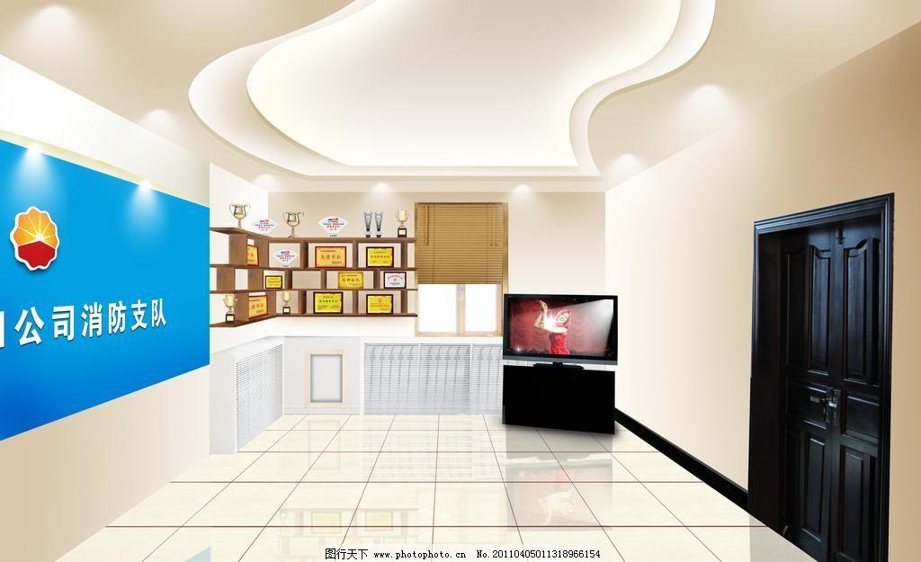 形象墙设计图片_室内设计