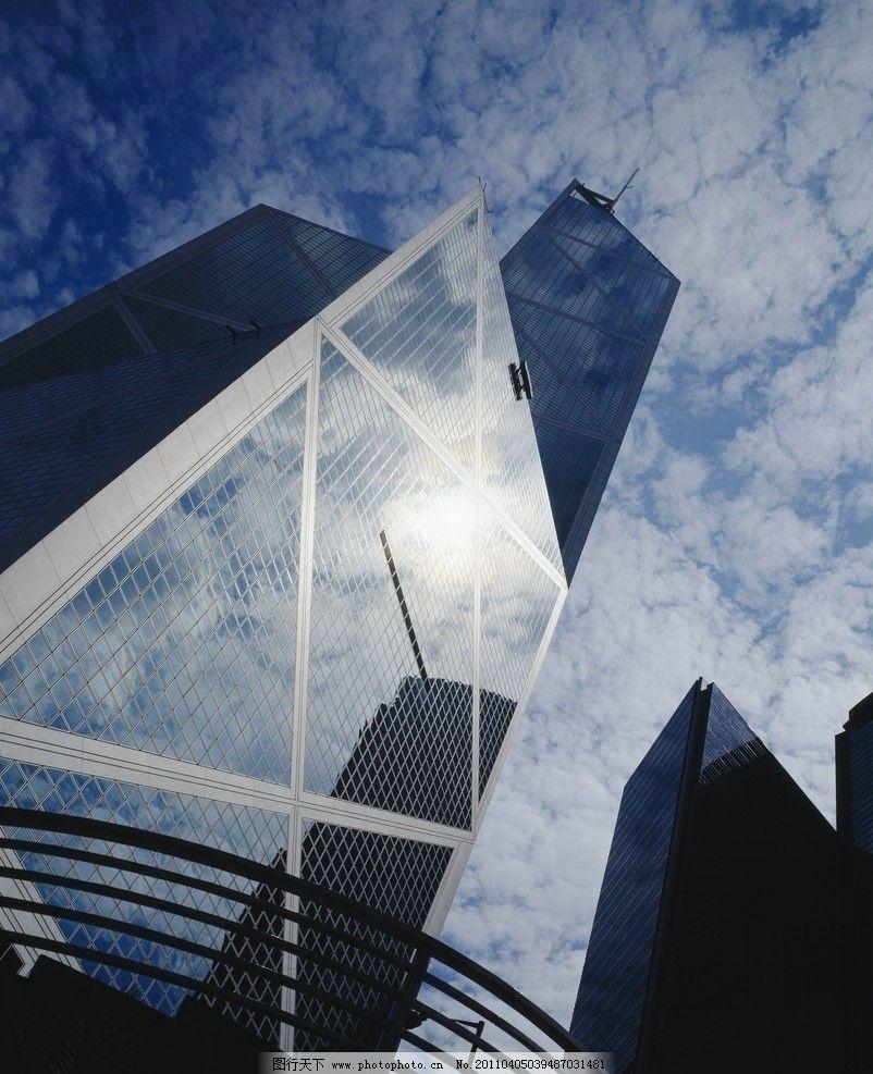 蓝天白云 高楼大厦/城市高楼大厦 蓝天白云图片